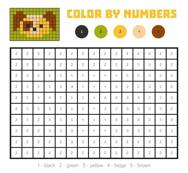 Раскраска по номерам, развивающая игра для детей, собака