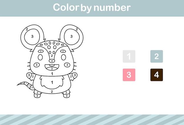 귀여운 쥐의 숫자로 색칠하기, 5세, 10세 어린이를 위한 교육 게임