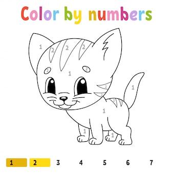 数字で色分け。子供のための塗り絵。陽気な性格。 。