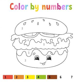 숫자로 색상을 지정하십시오. 아이들을위한 색칠하기 책. 삽화. 만화 캐릭터.
