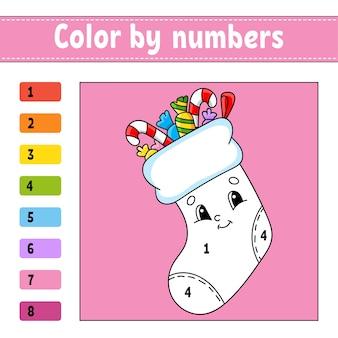 Цвет по номерам иллюстрации