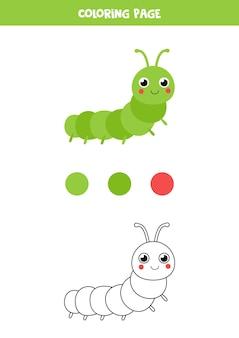 色かわいい漫画の毛虫。子供のためのワークシート。