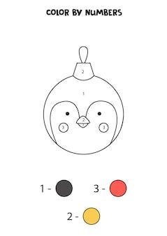 数字でかわいい漫画のクリスマスボールを着色します。子供のためのワークシート。