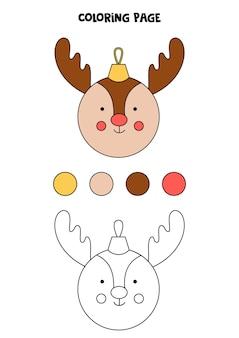 색상 귀여운 만화 크리스마스 공입니다. 아이들을 위한 워크시트.