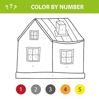 数字でかわいい漫画のカントリーハウスを着色します。子供のための簡単な教育ゲーム。