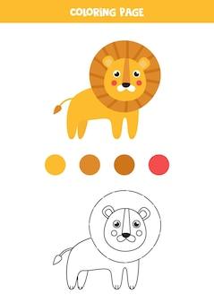 かわいい漫画のライオンの色。子供のためのワークシート。