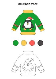 Color cute cartoon sweater. worksheet for kids.