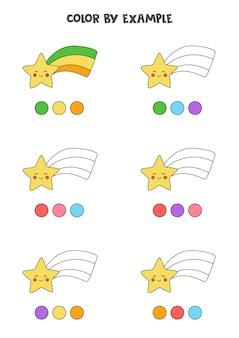 レインボースターでかわいい雲を彩ります。就学前の子供のための教育的な着色のページ。 Premiumベクター