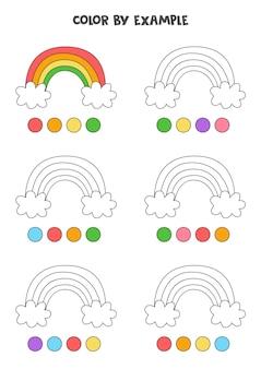 かわいい虹の色。就学前の子供のための教育的な着色のページ。