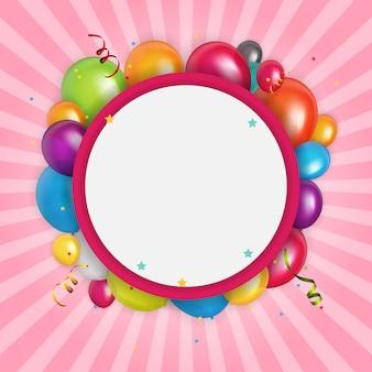 Color glossy balloons birthday card   illustration