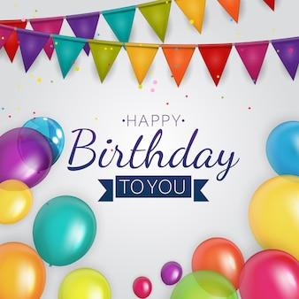 Цветные глянцевые шары с днем рождения фоновой иллюстрации