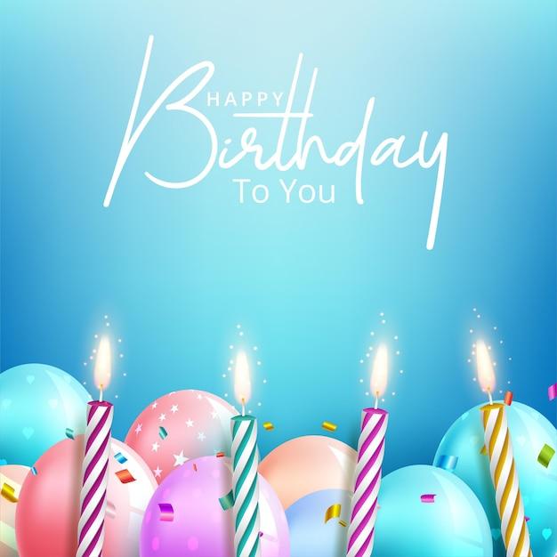 色光沢のあるお誕生日おめでとうバルーンバナーの背景