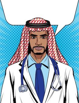 ポップアート風のカラーイラスト。首に聴診器を持った制服を着た男性医師。吹き出しでハーフトーンの背景から分離された医師の肖像画