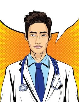 ポップアート風のカラーイラスト。首に聴診器を持った男性医師。白い制服を着たアジア人の外観の医者の肖像画。