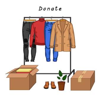 服の寄付のカラーイラスト。男性服とカートンボックスの服がいっぱい。ハンガーにジャケット、ジーンズ、セーター。