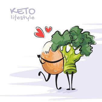 케토 라이프 스타일의 컬러 일러스트입니다. 재미있는 춤 달걀과 브로콜리 캐릭터. 사랑의 감정을 가진 귀여운 만화 캐릭터. 케토 다이어트 개념