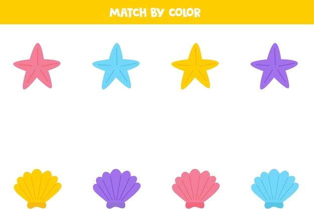 就学前の子供のためのカラーマッチングゲームヒトデと貝殻をマッチさせる