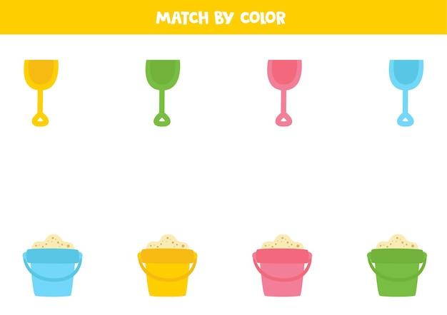 就学前の子供のためのカラーマッチングゲーム。シャベルを合わせます。