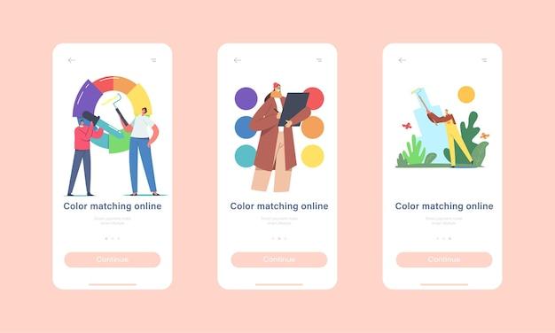 カラーマッチングモバイルアプリページオンボード画面テンプレート。パレットホイールで作業するプロのデザイナーキャラクターは、デザインペインティングプロジェクトコンセプトの色合いを選択します。漫画の人々のベクトル図