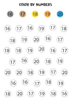 예에 따른 색상 번호. 어린이를 위한 수학 게임.