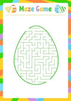 Цветной овальный лабиринт. детские рабочие листы. страница активности. игра-головоломка для детей. яйцо, праздник, пасха.