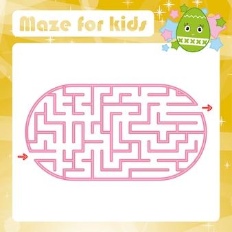 Цветной овальный лабиринт. детские рабочие листы. страница активности. игра-головоломка для детей.