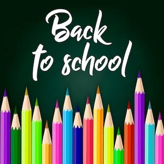 Color pencils . back to school