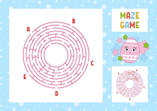 Цвет круглый лабиринт. детские рабочие листы. страница активности. игра-головоломка для детей.