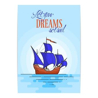 Color ship with blue sails