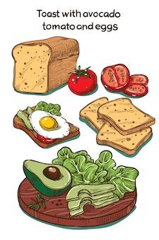 Цветной эскиз тост с яйцом и авокадо