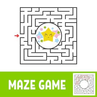 Цветной квадратный лабиринт. игра для детей. пазл для детей. найдите путь к милой звезде.