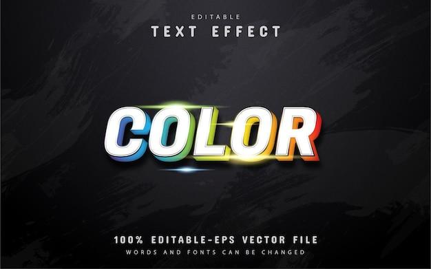 Цвет текста - эффект красочного градиентного текста