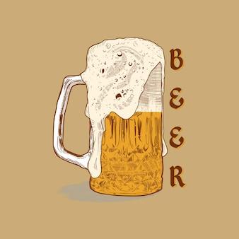ビールジョッキの色ベクトル画像。大量の泡で飲む。生ビール。ビンテージ
