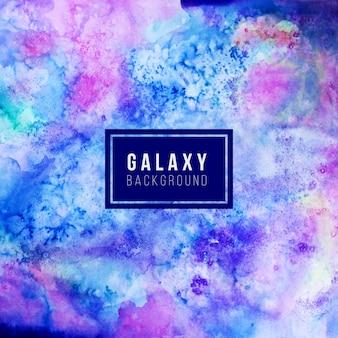 水彩銀河の色の背景
