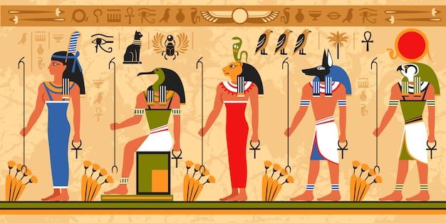 이집트 테마에 컬러 테두리 패턴