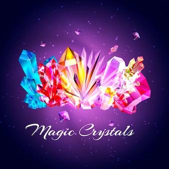 色の結晶と宝石。魔法の結晶のさまざまな形