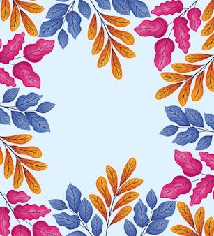 色付きの花の背景