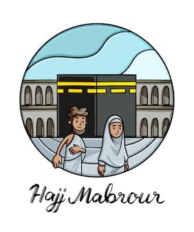 Tawafをしているihramを着ているイスラム教徒のカップルの色付きのアウトライン漫画イラスト