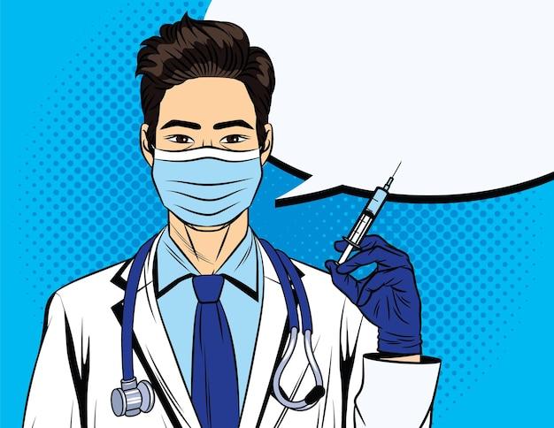 팝 아트 스타일의 컬러 벡터 일러스트 레이 션. 의사는 손에 주사기를 들고 있습니다. 의사가 독감 예방 주사를 맞습니다. 예방접종 포스터. 청진 기 및 마스크와 흰색 코트에 의료 노동자.