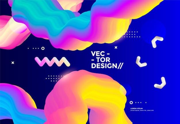 다채로운 3d 흐름 모양입니다. 액체 파 현대 배경입니다. 그래픽