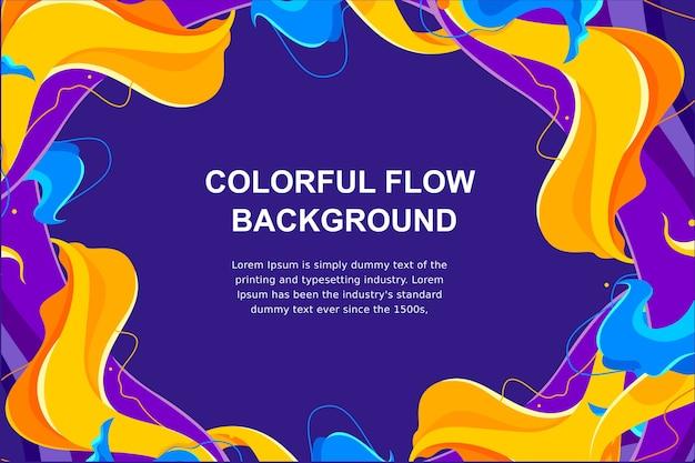 Красочный абстрактный и жидкий поток кадра фон