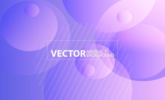 カラフルな抽象的な背景。液体の幾何学的な抽象的な背景デザイン。流体勾配設計