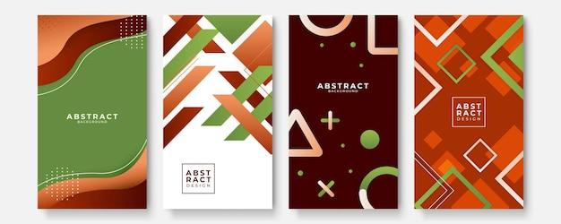 기하학적 댄 웨이브 모양으로 다채로운 추상적인 배경 템플릿입니다. 미래의 기하학적 디자인. 브로셔, 포스터, 표지, 노트북, 잡지, 배너, 전단지 및 카드용 템플릿 모음입니다.