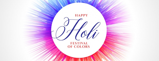Colorful abstract frame for happy holi festival