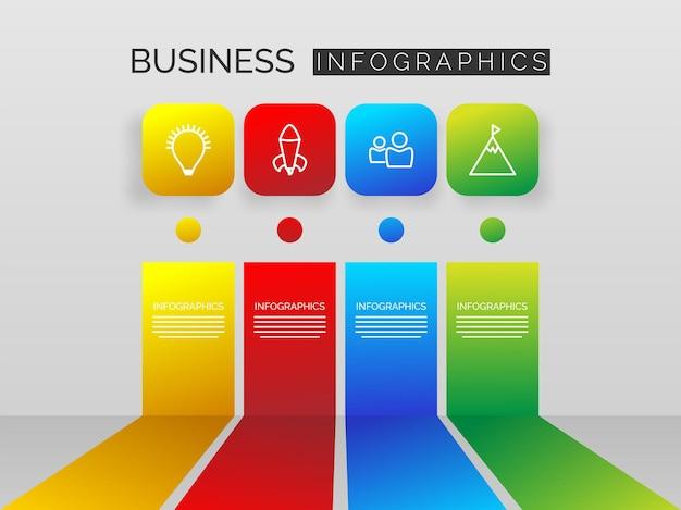 아이콘으로 다채로운 추상적인 infographic