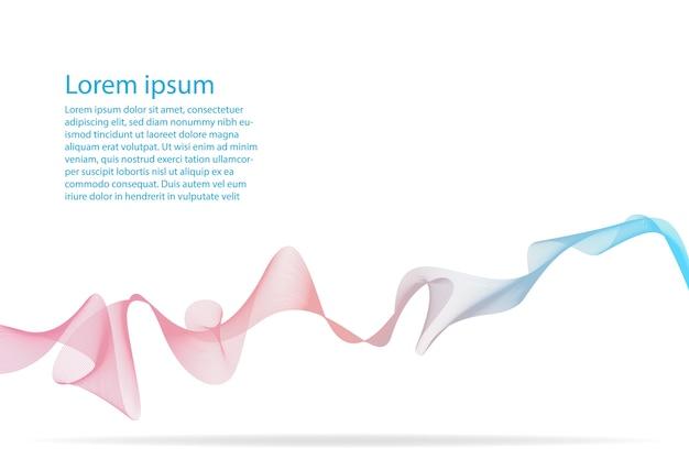 カラフルな抽象的な波線。