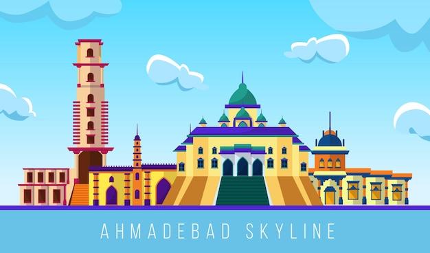 カラフルなアーメダバードのスカイライン