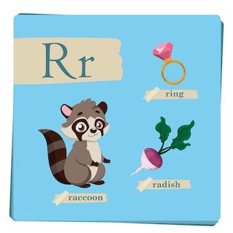 子供のためのカラフルなアルファベット - 手紙R