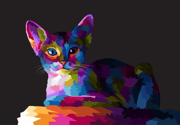 スタイルのポップアートの肖像画の孤立した装飾のカラフルな動物の猫