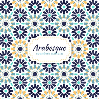 Colorful arabesque seamless pattern